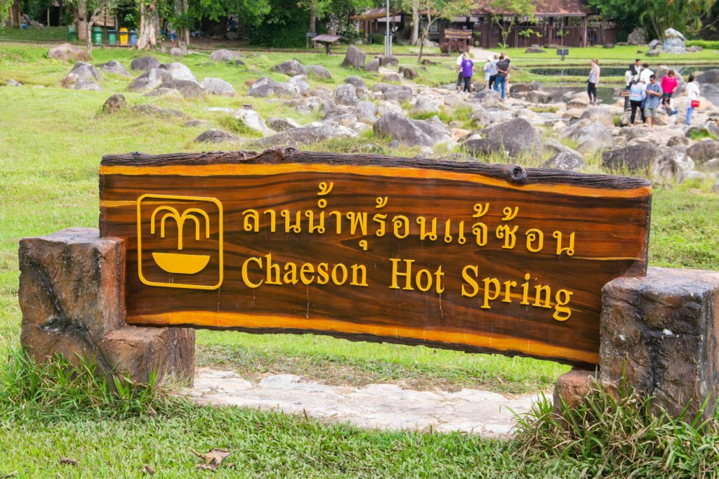 Chae Son National Park