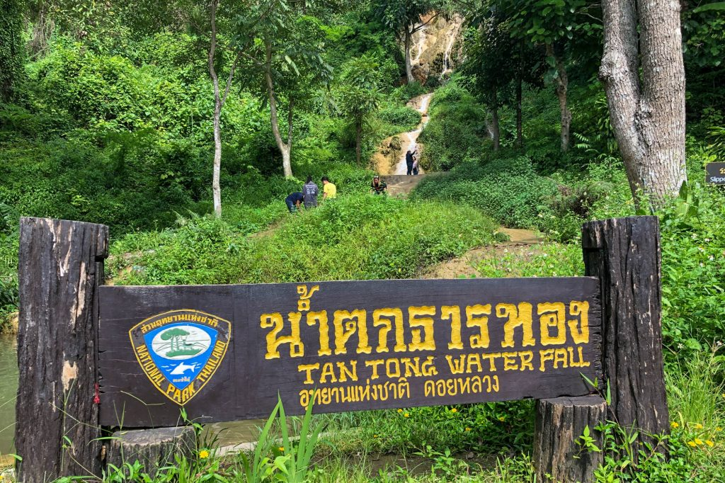 Tan Tong Waterfall Phayao Thailand